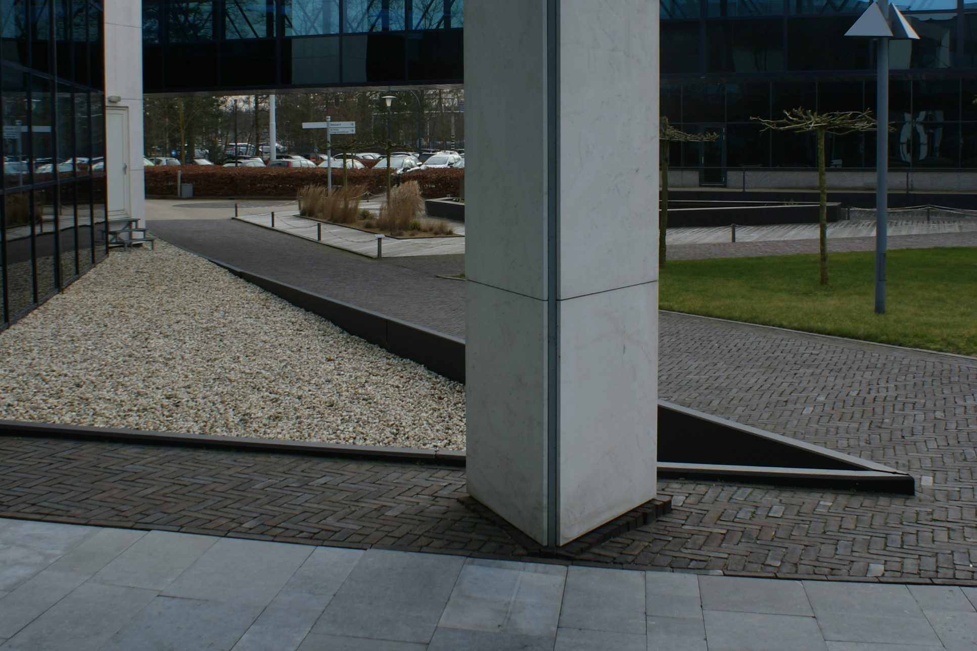 Achmea Conferentie Center