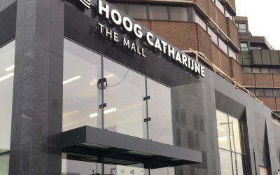 Gevels Hoog Catharijne Utrecht